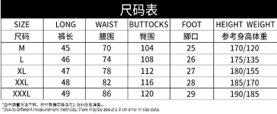 Performance Shorts Size Chart