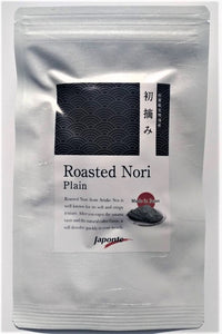 Roasted Nori Plain (SS size x 32 sheets)