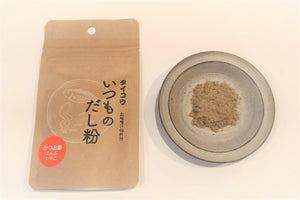 Instant dashi powder 20g