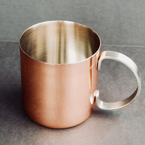 Copper Moscow Mule Mug w/Brushed Steel Handle - 16oz.