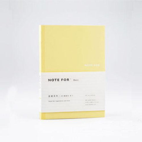 Image of Mon Cocon de Lecture Carnet Carnet de Notes Pastel Jaune Pudding / Blanches