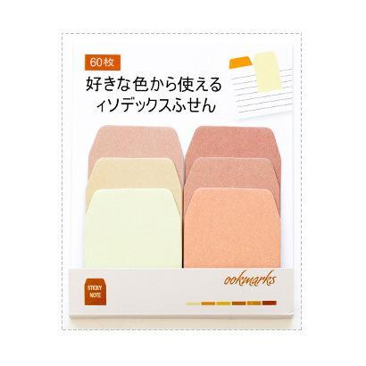 Mon Cocon de Lecture Post-its Kawaii Orange