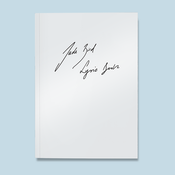 JADE BIRD LYRIC BOOK