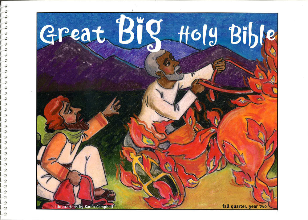 Great Big Holy Bible – Fall Year 2