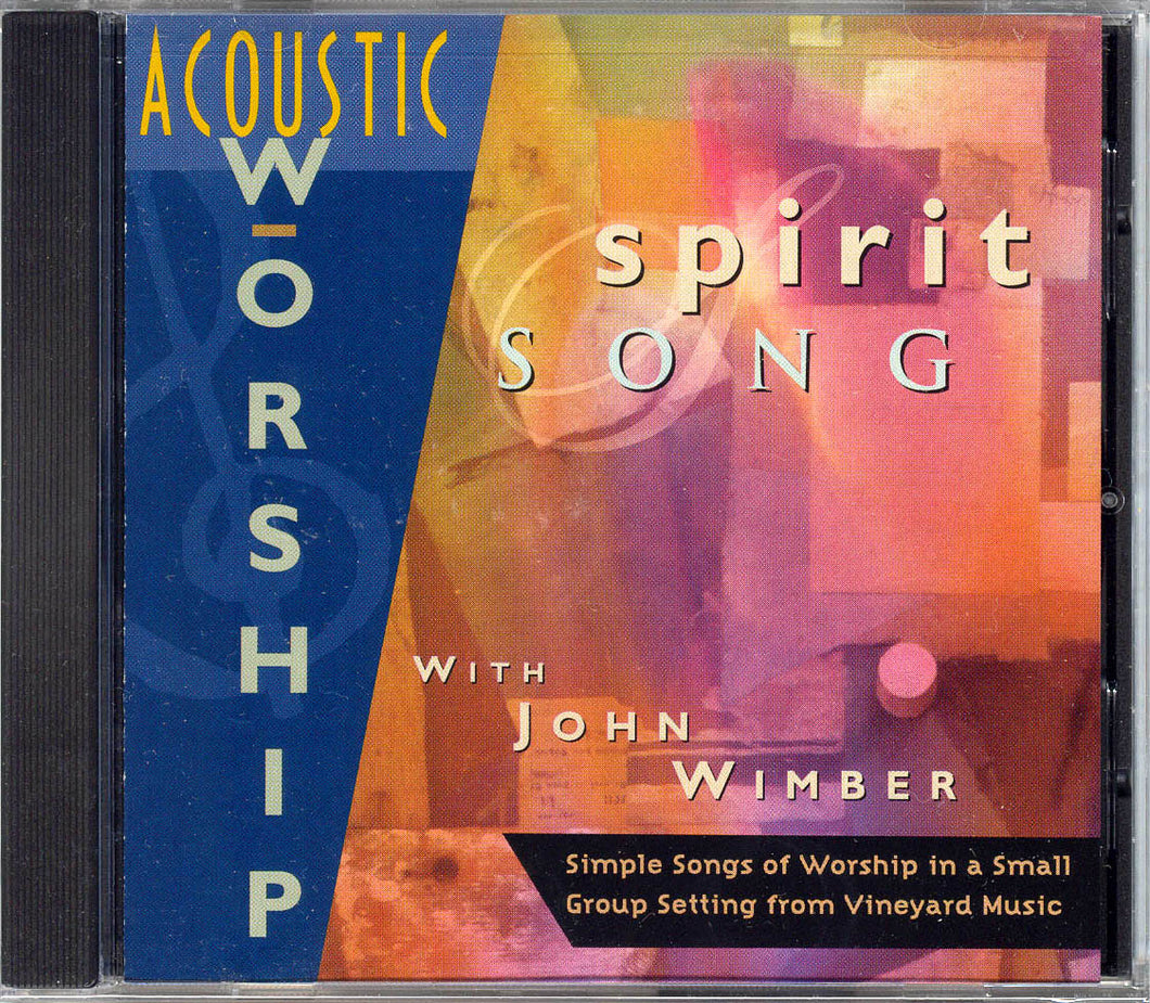 Acoustic Worship: Spirit Song [MP3]