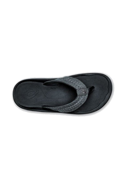 Men's Hokua Mesh - Dark Shadow - Dark Shadow