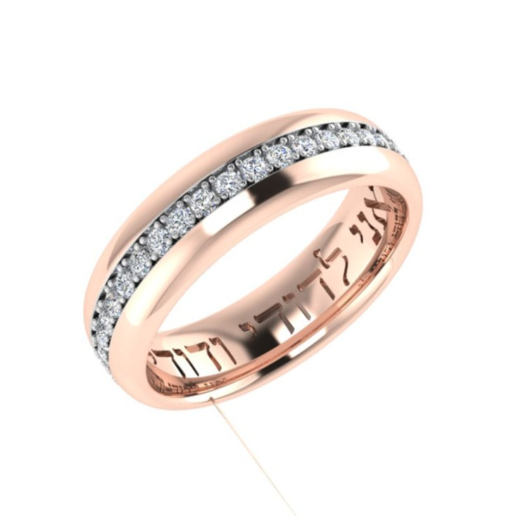 Diamond Wedding Band Rose Gold
