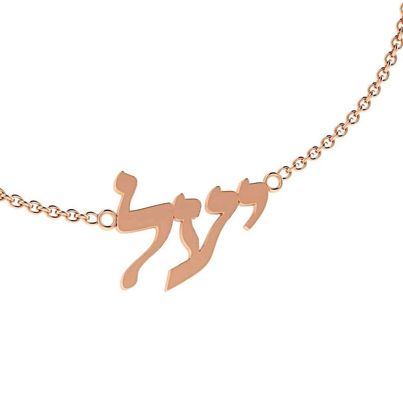 Personalized Hebrew Name Yael Necklace Double Thickness Pendant - Thenetjeweler by Importex