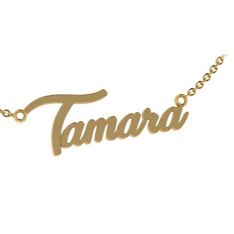Personalized Name Tamara Necklace - Thenetjeweler