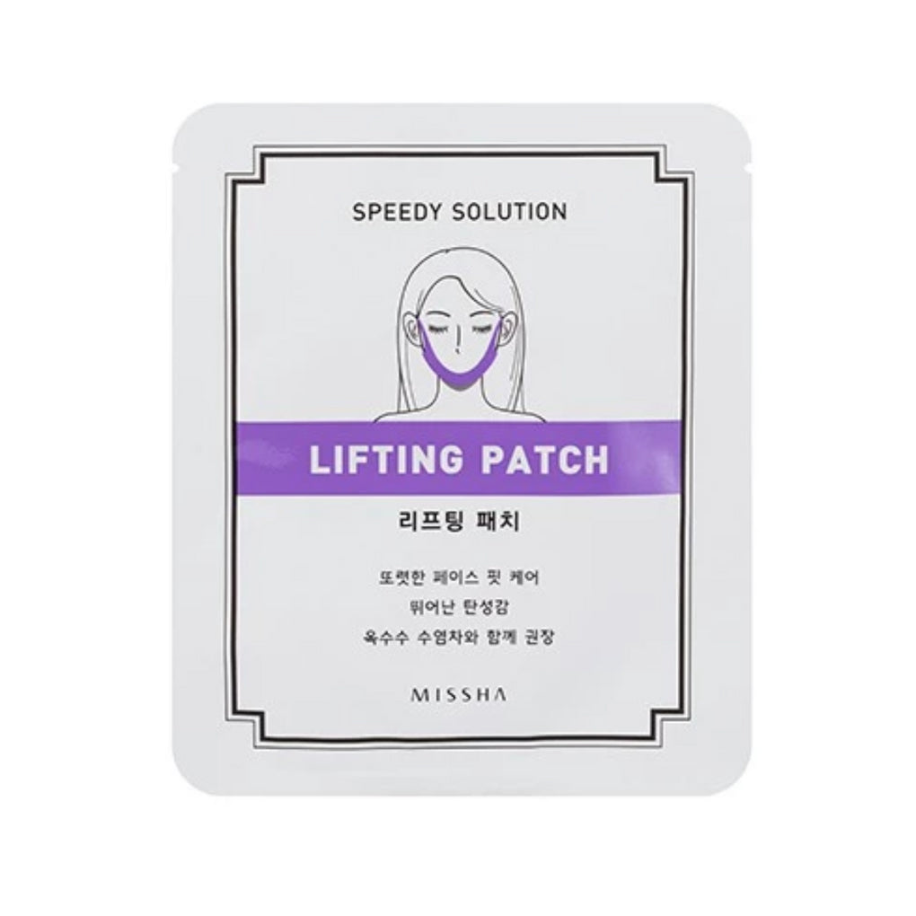 Parche con efecto lifting Speedy Solution Lifting Patch - MAYLU BEAUTY TOOLS