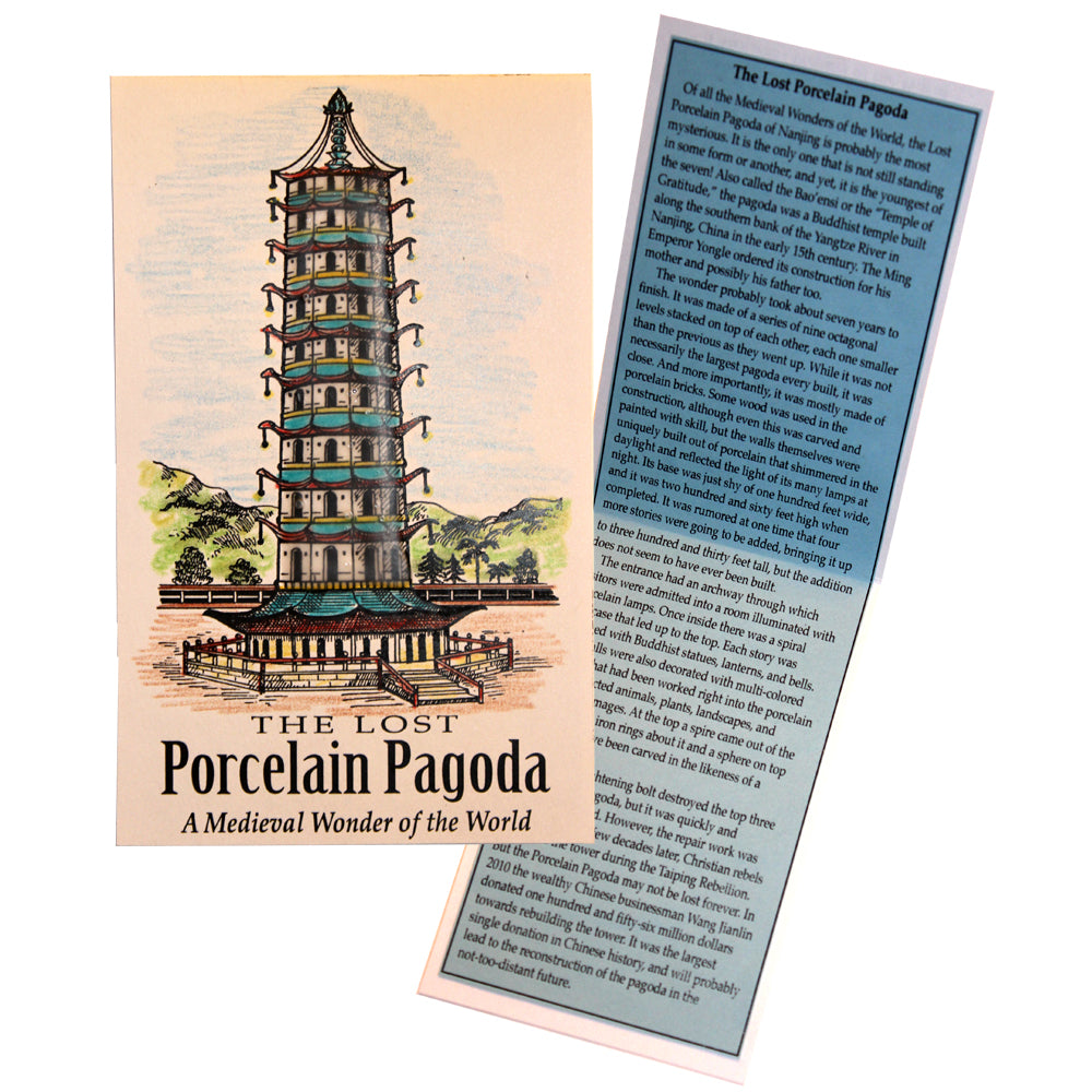 The Lost Porcelain Pagoda Lap Book Project