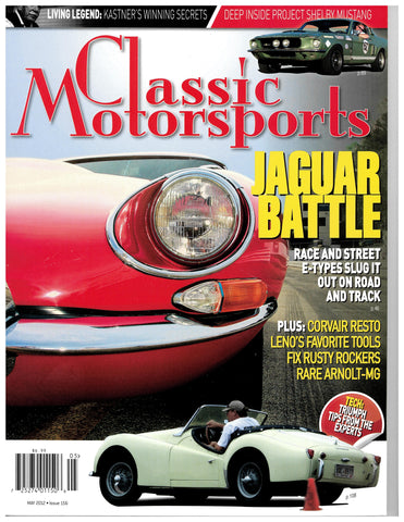 May 2012 - Jaguar Battle