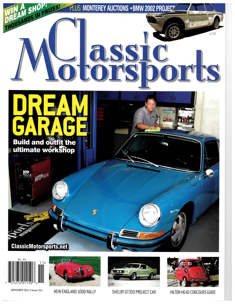 November 2011 - Dream Garage
