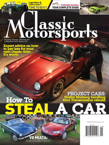 January 2014 - How To Steal A Car
