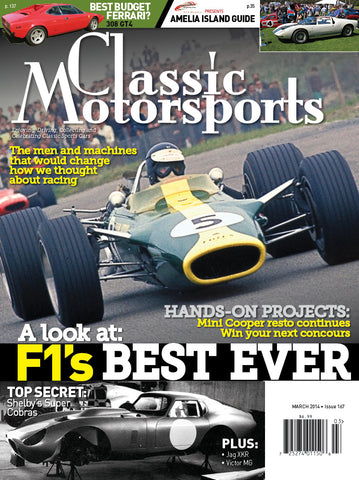 March 2014 - F1's Best Ever