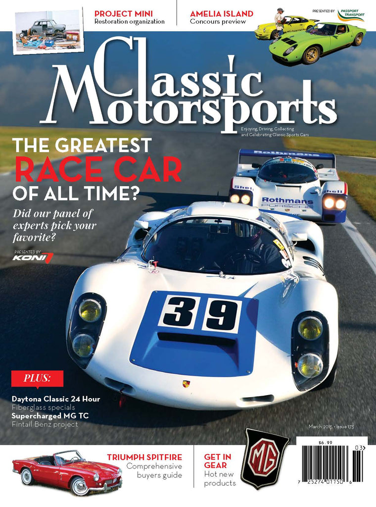 March 2015- The Greatest Race Car of All Time?