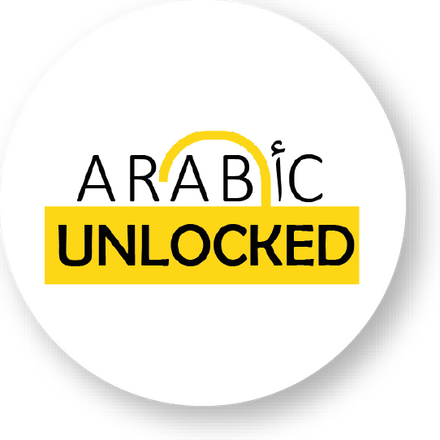 Arabic Unlocked - An app allowing Muslims to learn Arabic from the palm of their hands