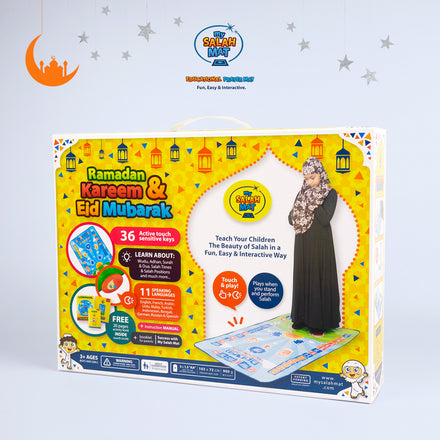 Limited Ramadan Edition My Salah Mat [Coming 2021]