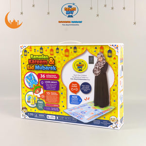 Special Ramadan Edition: My Salah Mat Interactive Kids Prayer Mat