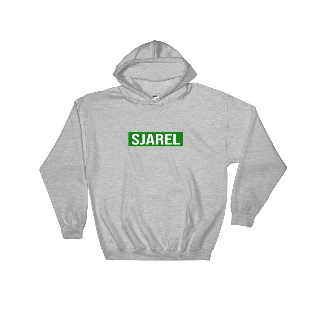 Sjarel Hooded Sweatshirt