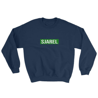 Sjarel Sweatshirt-The Tee Planet