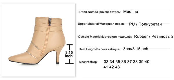 Meotina Women Ankle Boots Pointed Toe Buckle High Heel Boots Sexy Ladies Winter Boots Apricot White Plus Size 42 43  Botas Mujer