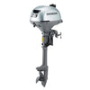 Honda 2.3hp 4-Stroke Outboard Engine with Short Shaft - Rob Perry Marine - Honda - 1