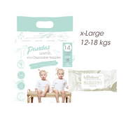 FREE TRIAL X-Large (size 5) 12-18kgs ECO PACK // Nappies Wipes - LittleShoppers