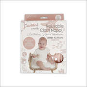 DELUXE CLOTH NAPPY TRIAL PACK - Dark Blush - LittleShoppers