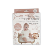 Pandas Bamboo Cloth Nappy and Insert - Barley - LittleShoppers
