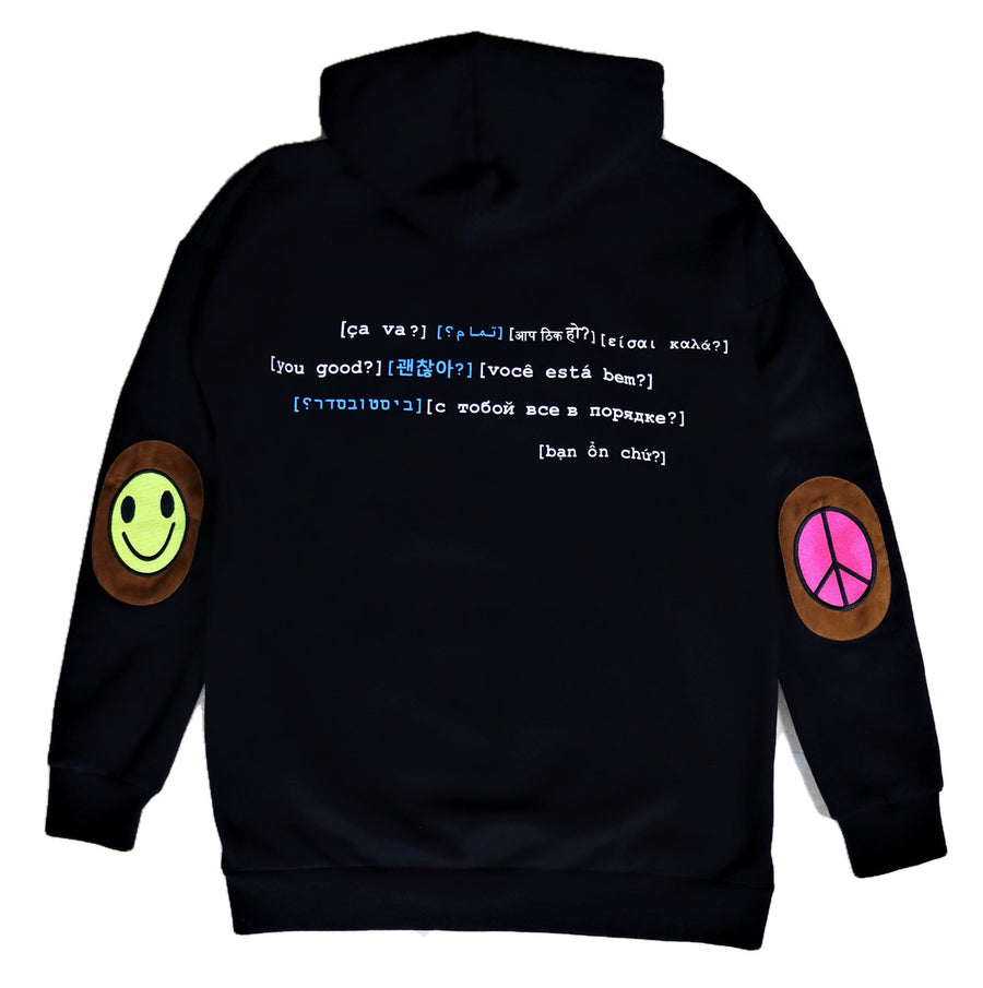 [Tribes] Pullover Hoodie