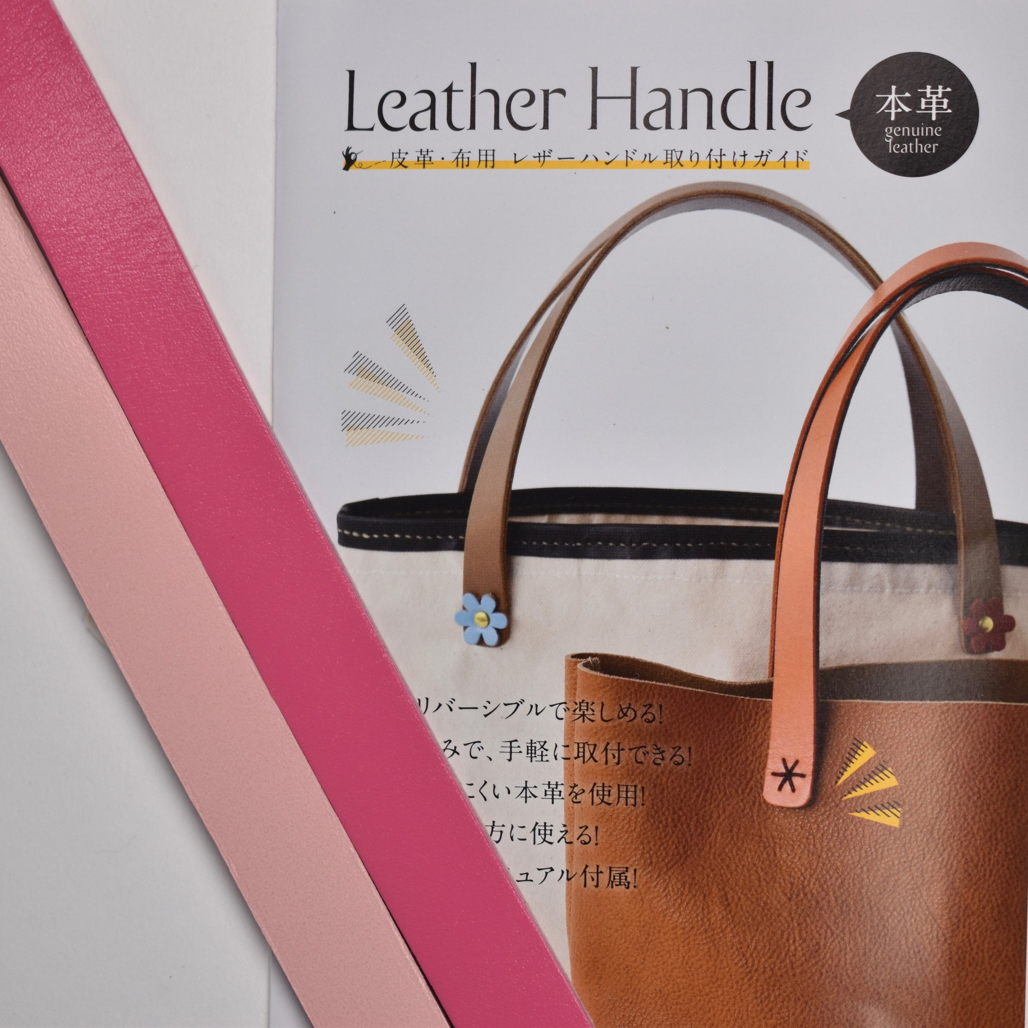 Leather bag handles