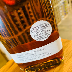KINGS COUNTY BOTTLED IN BOND BOURBON PRIVATE BARREL 200ML