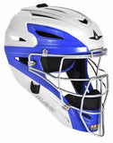 All-Star MVP2510 White Two Tone Catcher's Helmet - Youth