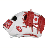 "Rawlings Heart of the Hide 11.50"" PRO204-2JP - Japan"