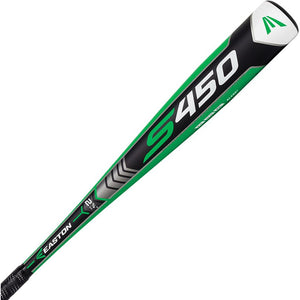 Easton S450 -8 YBB18S4508 (USA) Alloy 2 5/8""