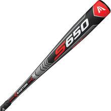 Easton S650 -9 YBB18S6509 (USA) Alloy 2 5/8""