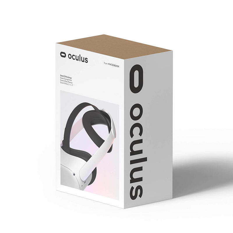 Oculus Quest 2 Elite Strap packaging box