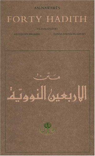 An-Nawawi's Forty Hadith by Yahya ibn Sharaf al-Nawawi (Author), Ezzeddin Ibrahim (Translator), Denys Johnson-Davies (Translator)
