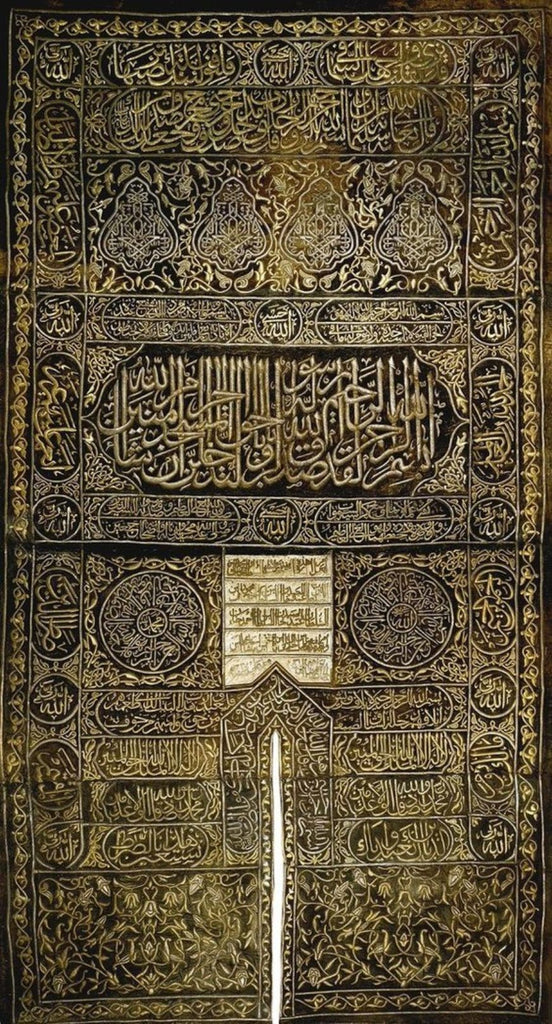 Cut from a different cloth: the Kaaba's kiswahs by Rym Ghazal
