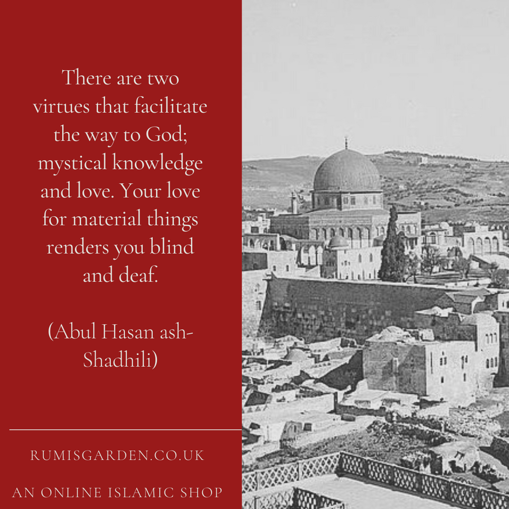 Abul Hasan ash-Shadhili: There are two virtues