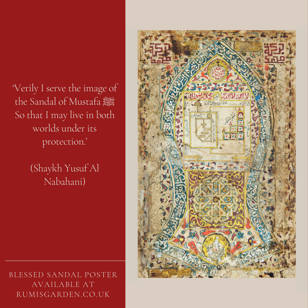 Shaykh Yusuf Al Nabahani: Verily I serve the image of the Sandal