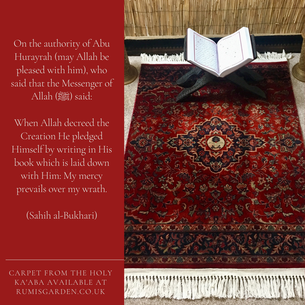 Hadith: When Allah decreed the Creation