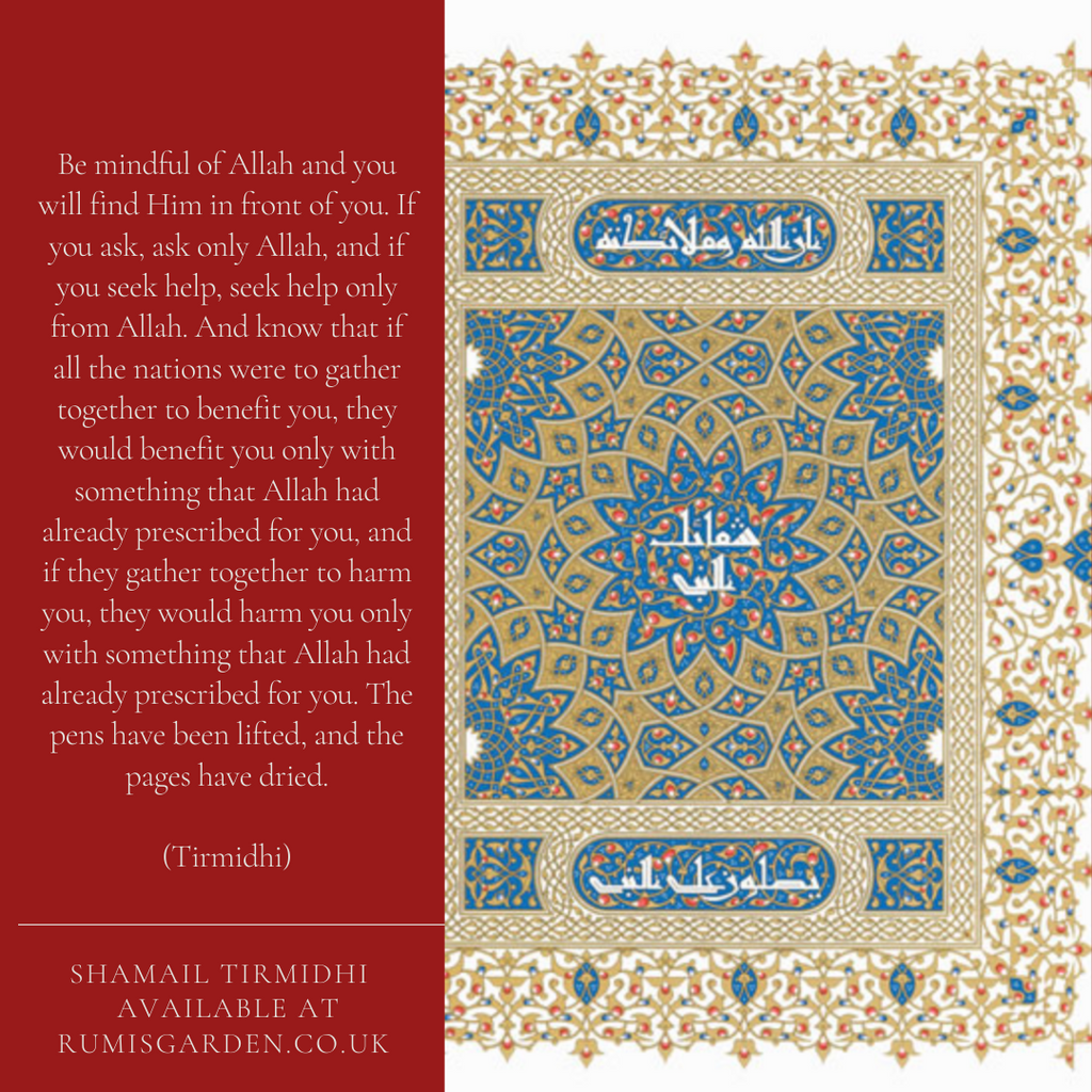 Tirmidhi: Be mindful of Allah