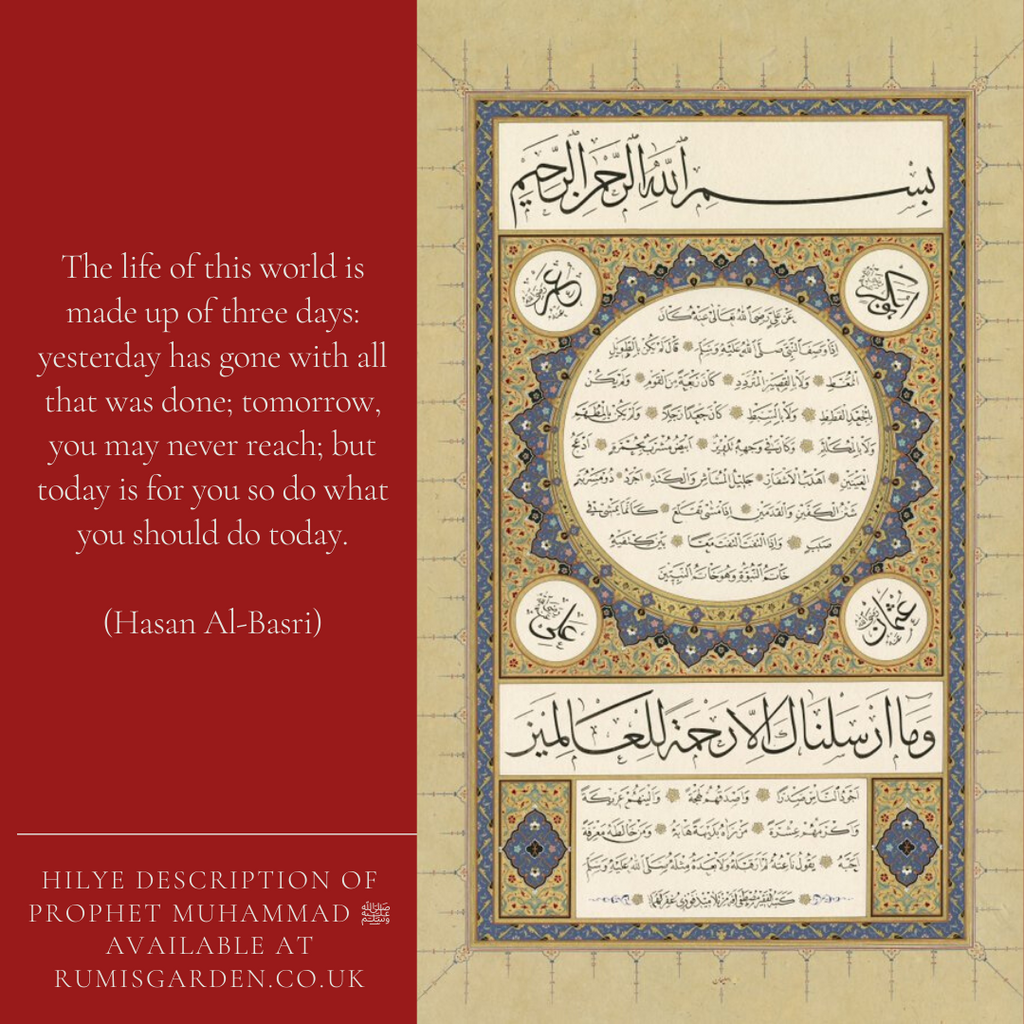 Hasan Al-Basri: The life of this world is made up of three days