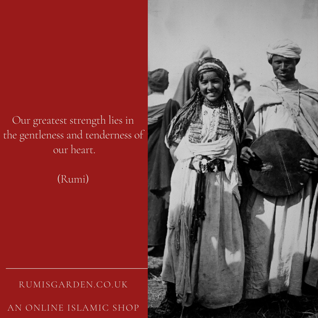 Rumi: Our greatest strength