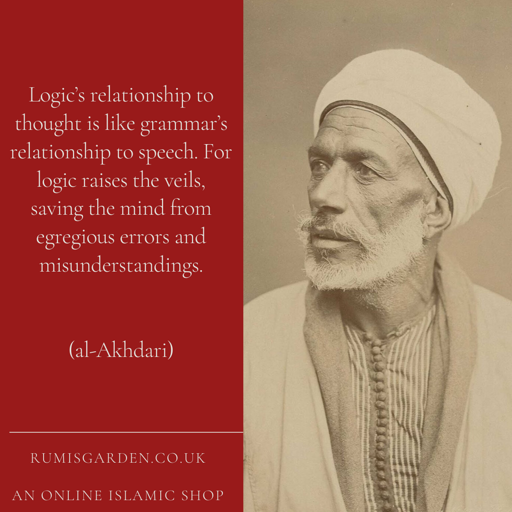 al-Akhdari: Logic's relationship to thought