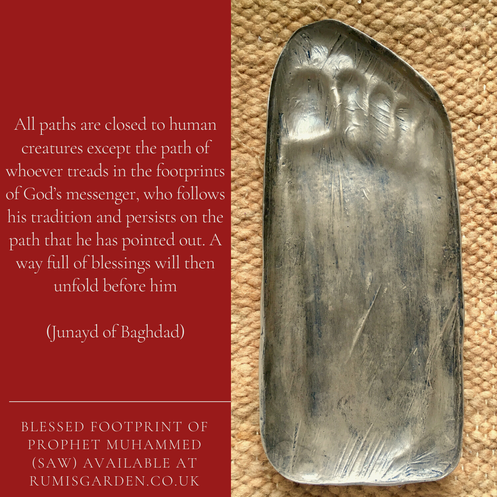 Junayd of Baghdad: All paths are closed to human creatures