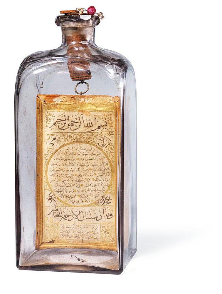 'The Prophet as a 'Sacred Spring': Late Ottoman Hilye Bottles' by Christiane Gruber