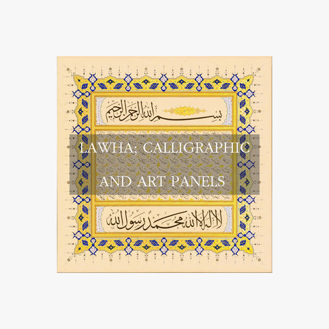 Rumi's Garden is proud to present Islamic calligraphy, posters and old photos of the Muslim world.